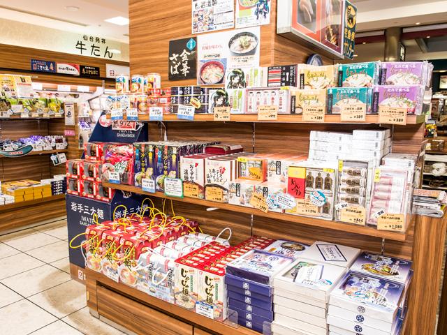 総合売店 萩(その他)