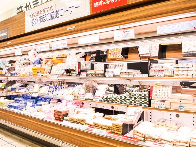 総合売店 萩(海産部門)