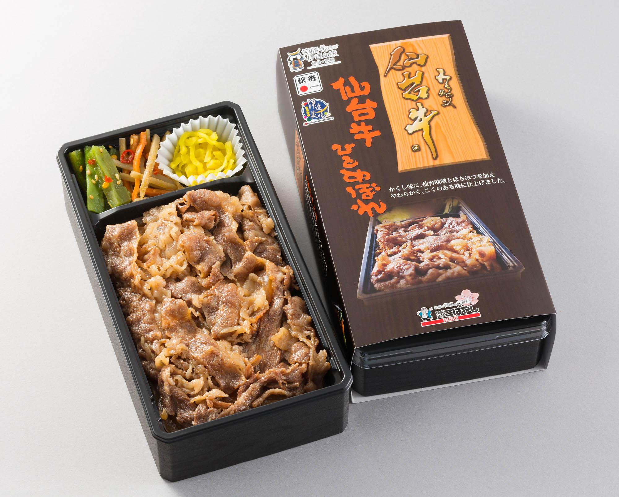 仙台牛ひとめぼれ 1,180円(税込)