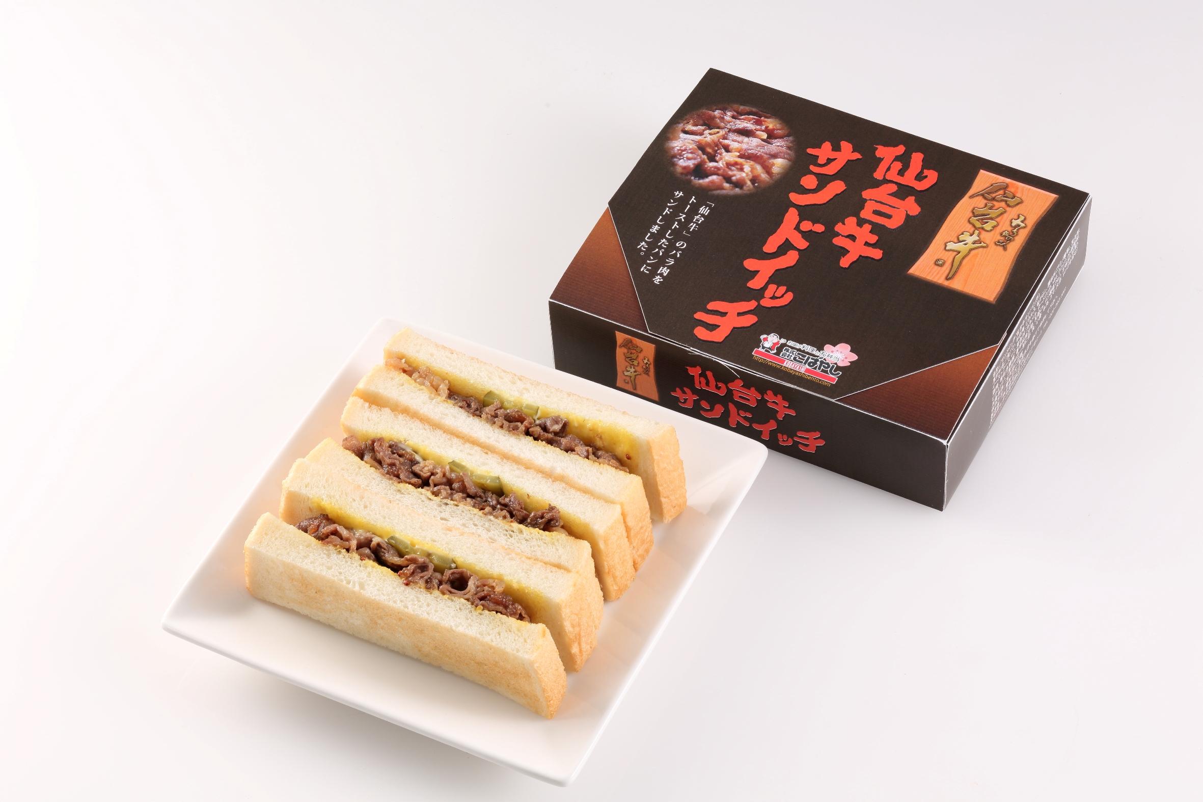 13. 仙台牛サンドイッチ 680円(税込)