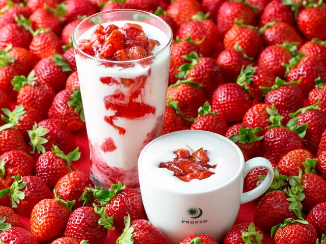 つぶつぶいちごミルク/アイスつぶつぶいちごミルク