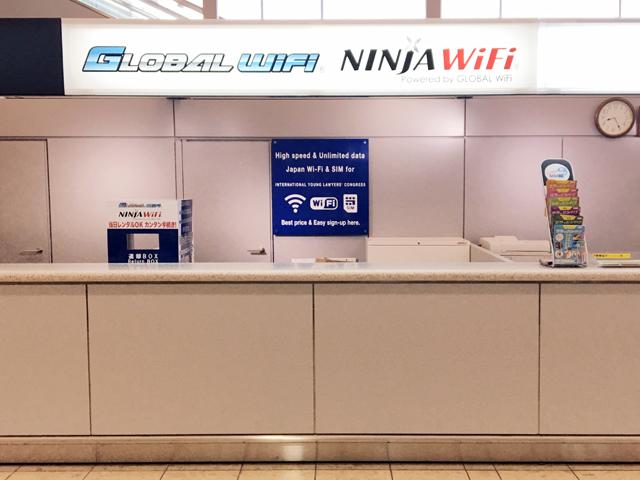 Wi-Fiルーターレンタルサービス