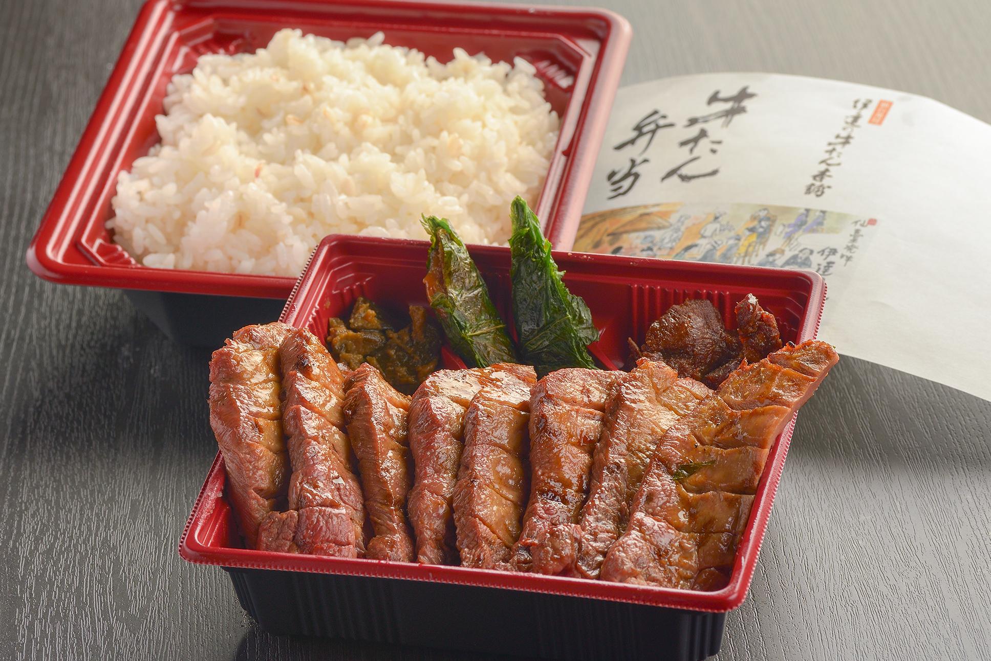 牛たん弁当 1,380円(税込)