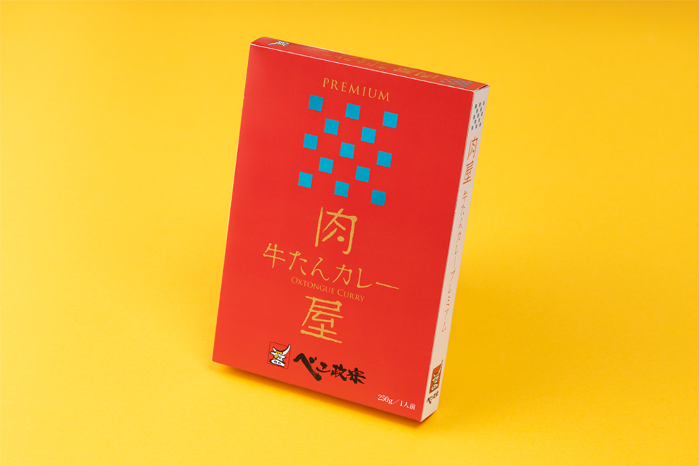 牛たんプレミアムカレー/べこ政宗