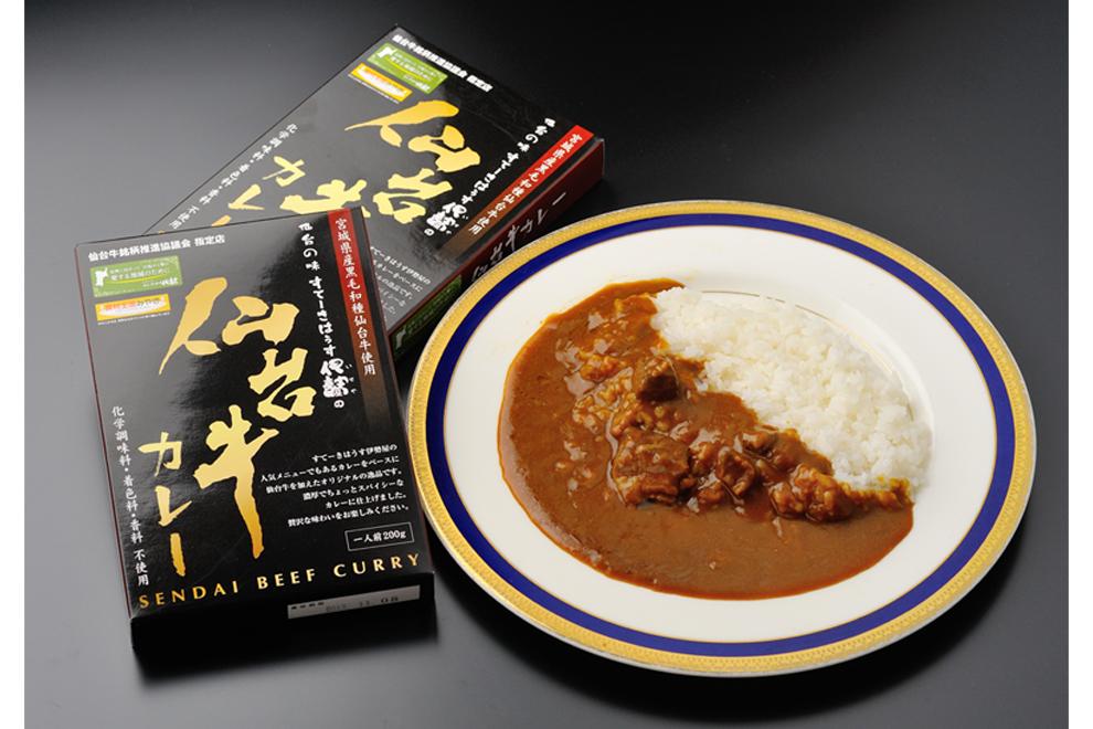 仙台牛カレー/すてーきはうす伊勢屋