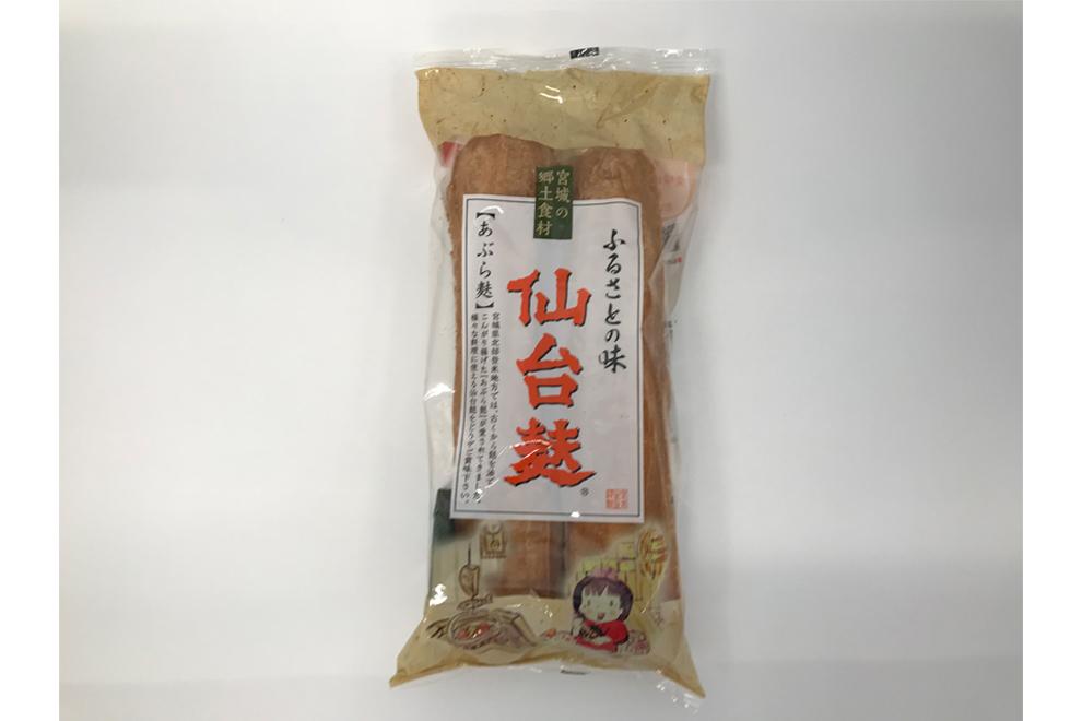 仙台麩/山形屋商店