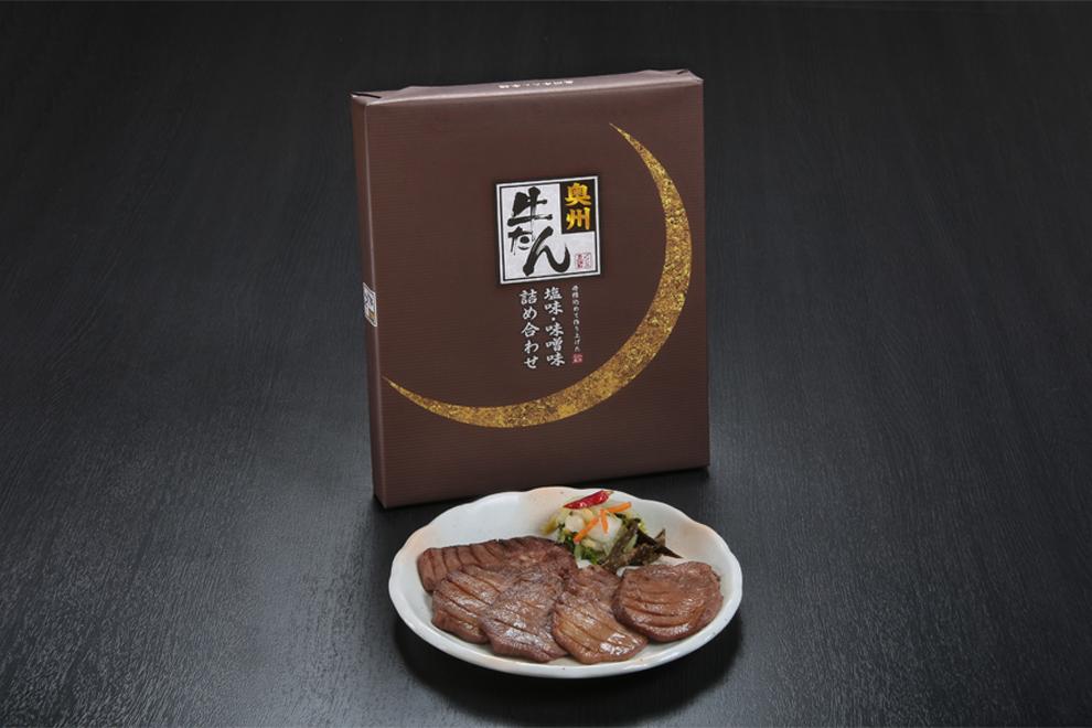奥州牛たん本舗 塩・みそ詰合せ/プリンス食品