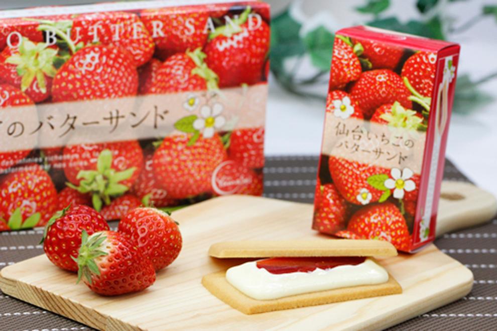 仙台いちごのバターサンド/菓房山清