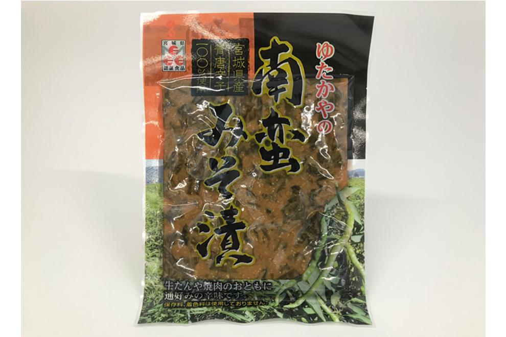 南蛮味噌/豊屋食品工業