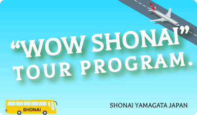 """WOW SHONAI"" TOUR PROGRAM"
