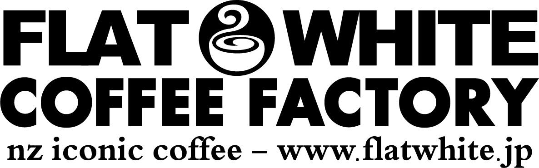 フラットホワイトコーヒーファクトリー 仙台空港店