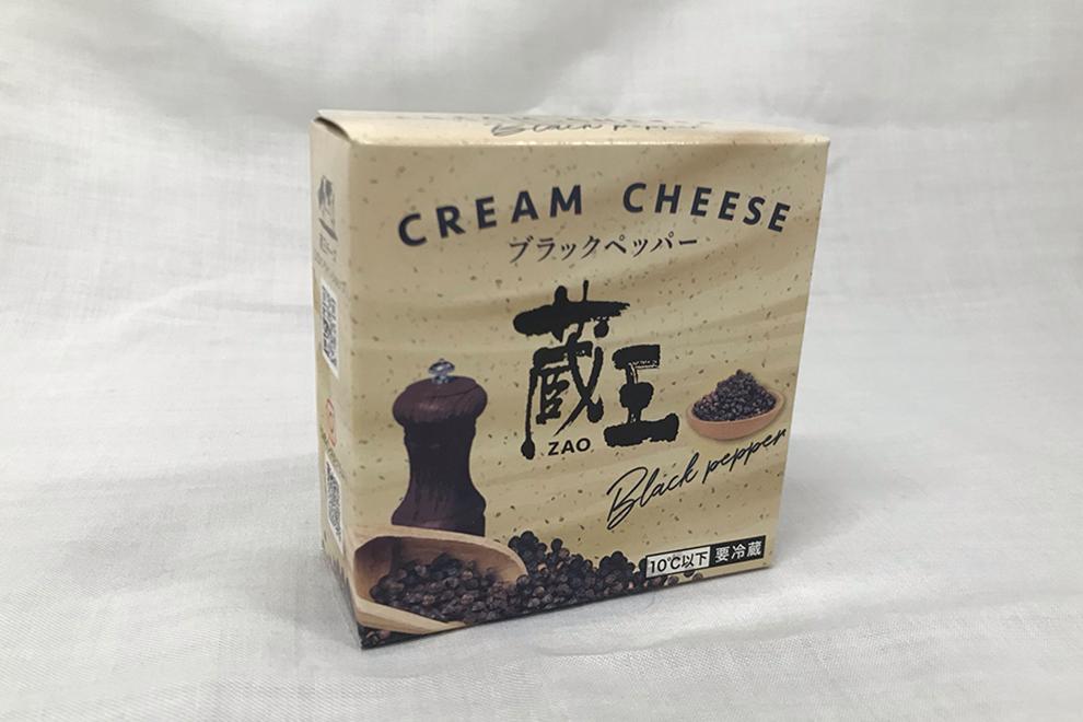 蔵王クリームチーズ ブラックペッパー/蔵王酪農センター