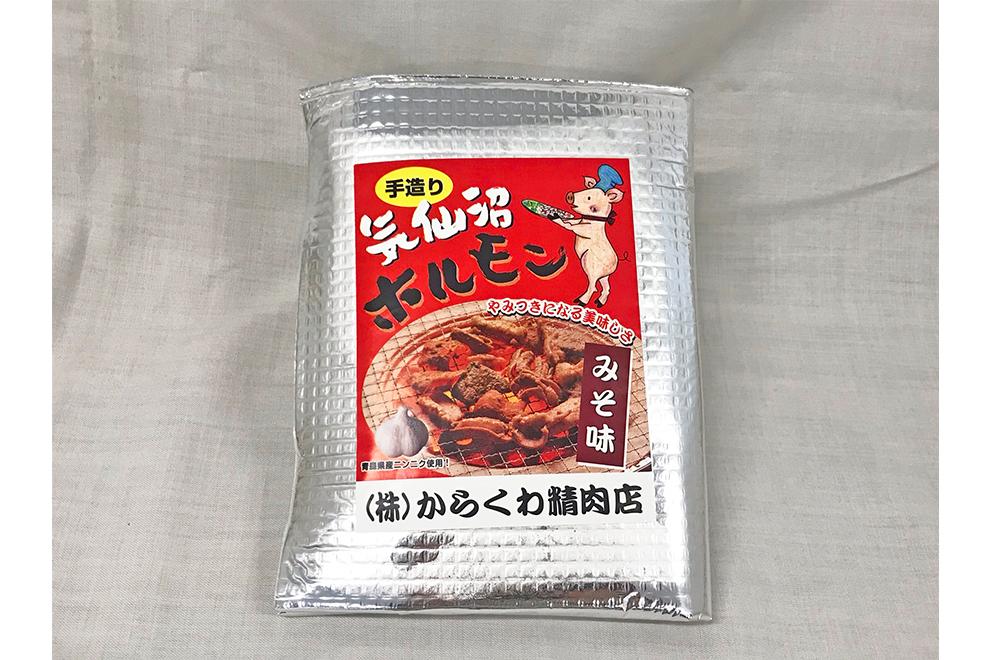 手造り気仙沼ホルモン/からくわ精肉店