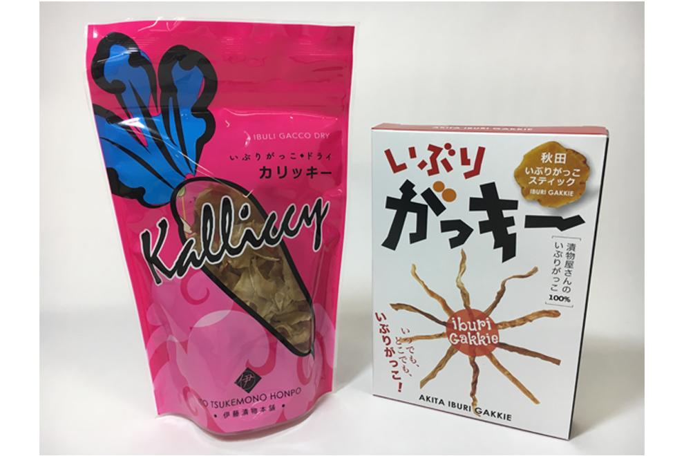 カリッキー・いぶりガッキー/伊藤漬物本舗