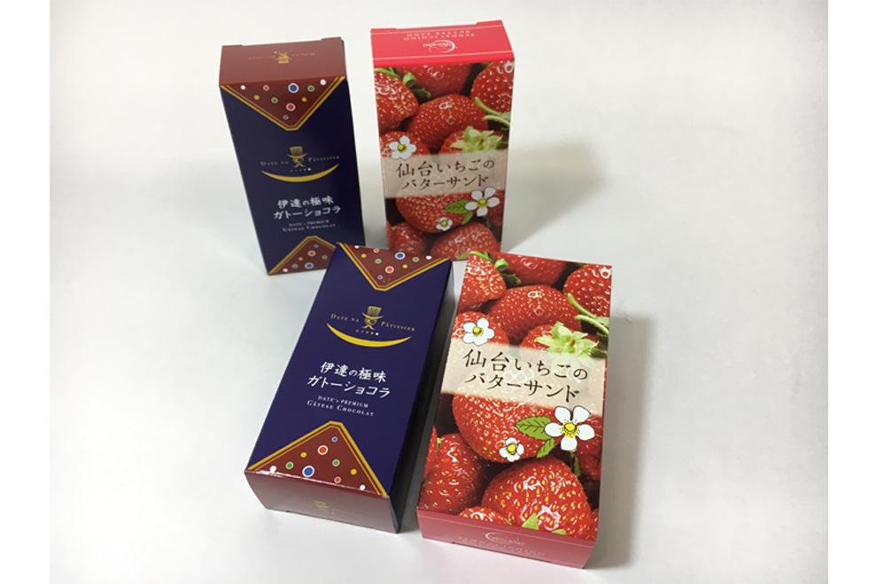 伊達の極味 ガトーショコラ/味佳嵯・いちごのサンド/菓房山清