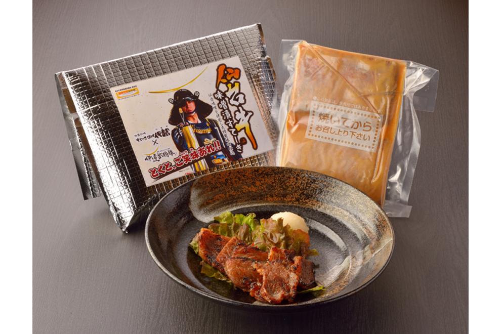 仙台牛味噌すてーき/すてーきはうす伊勢屋