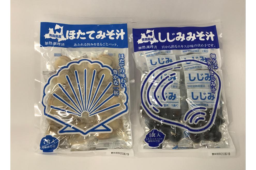 しじみ・ほたてみそ汁/しじみちゃん本舗