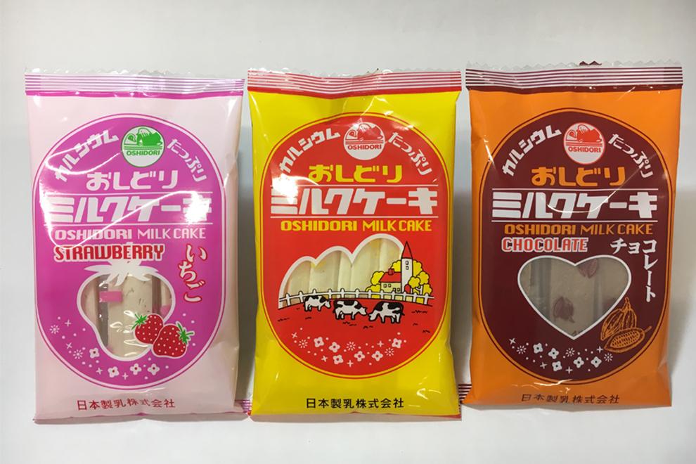 ミルクケーキ各種/日本製乳