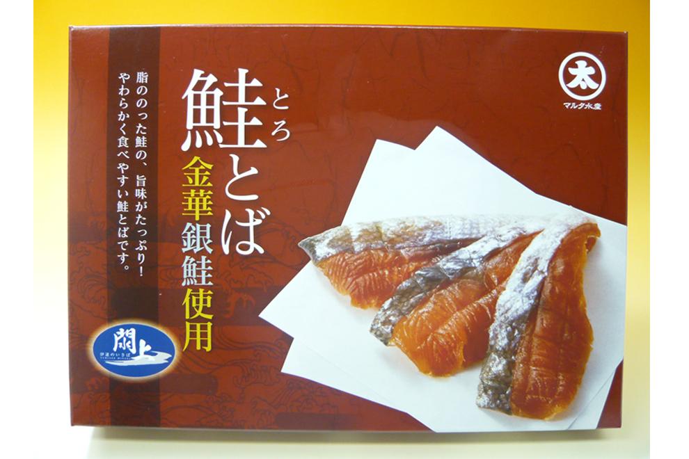 とろ鮭とば/マルタ水産