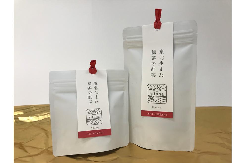 kitaha(きたは) /お茶のあさひ園