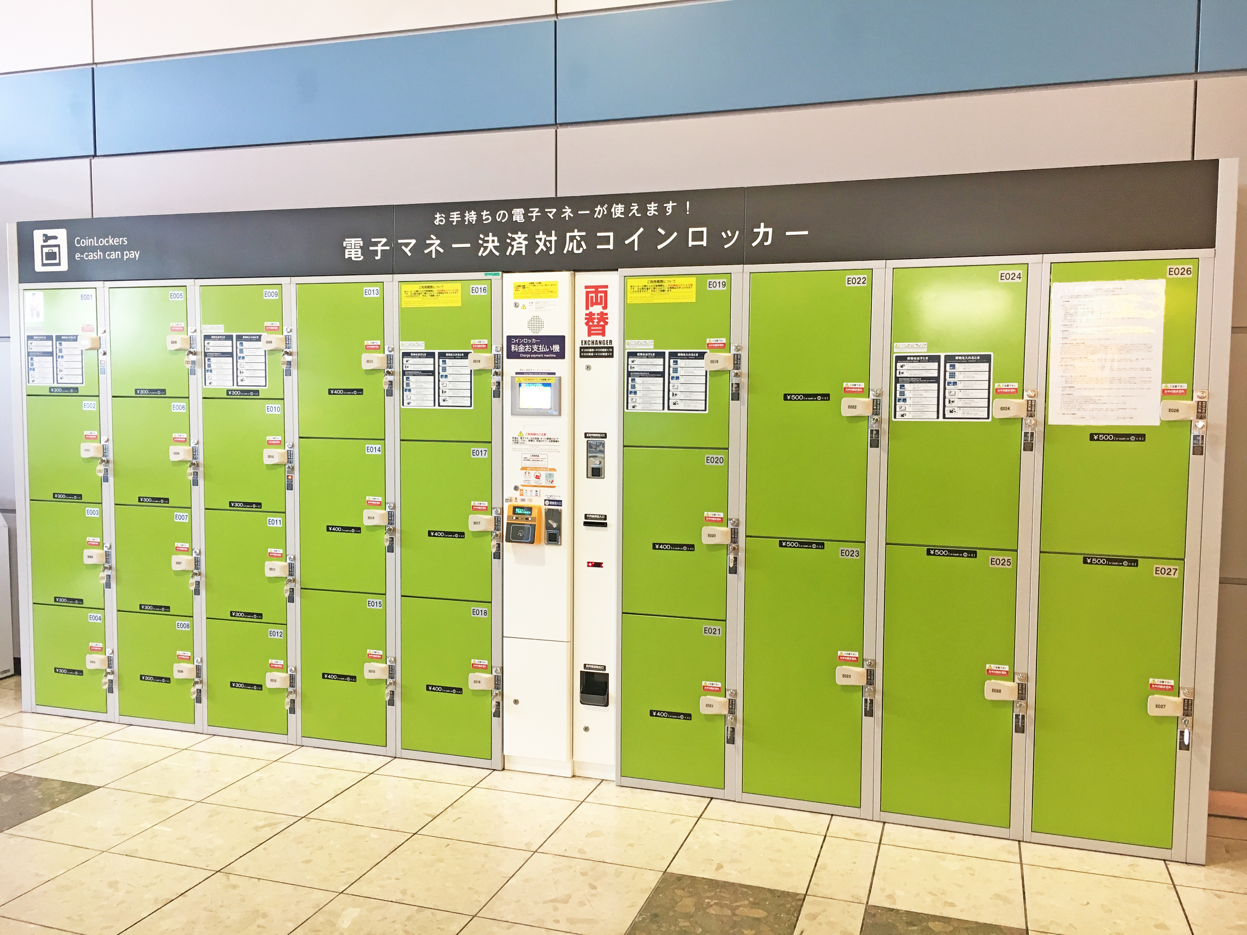 1F West Side Coin Lockers