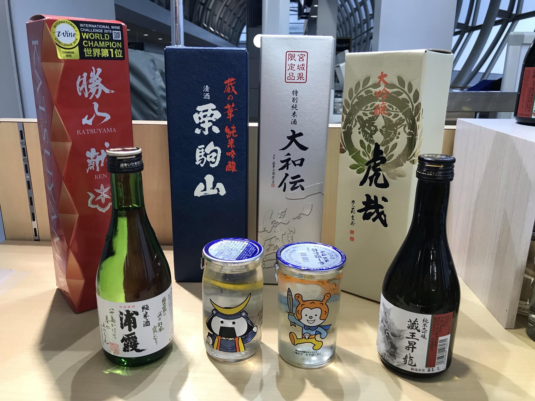 宮城の日本酒・ビール類